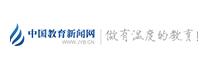 中国教育新闻网logo