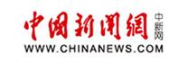 中新网logo