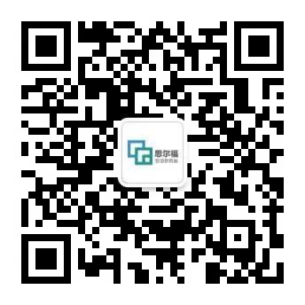 微信图片_20200804124918