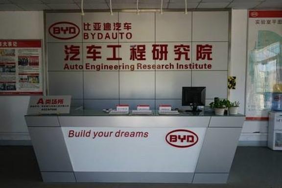 深圳坪山BYD一电子车间接地项目