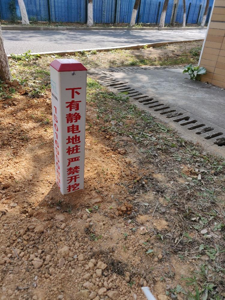 东莞松山湖—国志激光车间接地