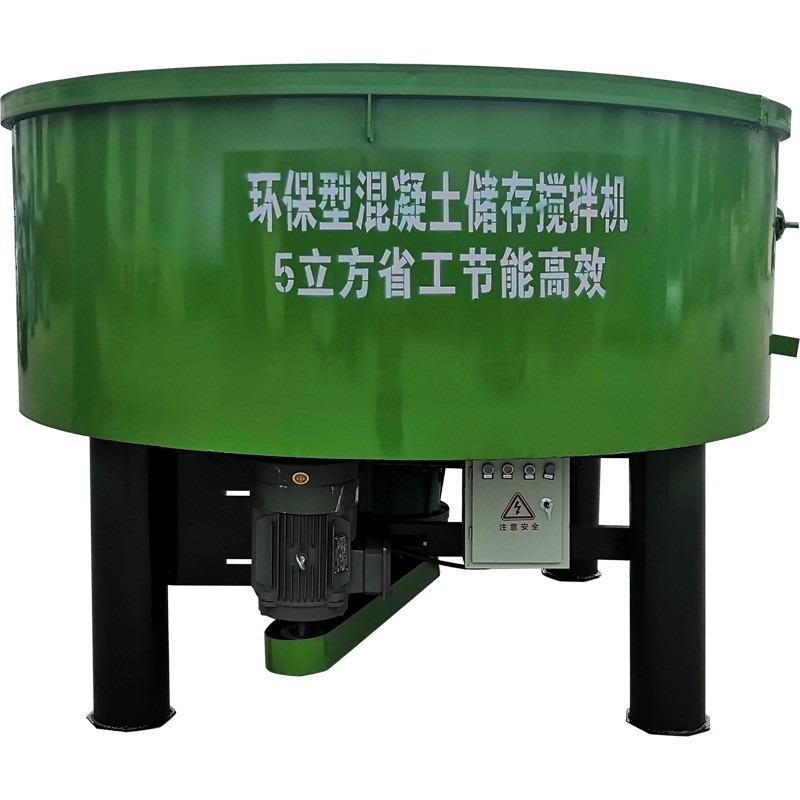 立式平口5/6立方细石混凝土水泥砂浆工地大型环保储存储料搅拌罐机