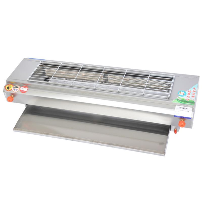 燃氣燒烤爐商用液化氣煤氣爐子無煙燒烤架
