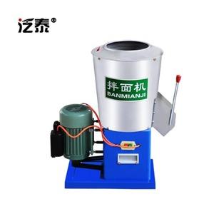 拌面机商用25公斤15kg面条拌面机立式自动全拌粉搅拌混合机揉和粉