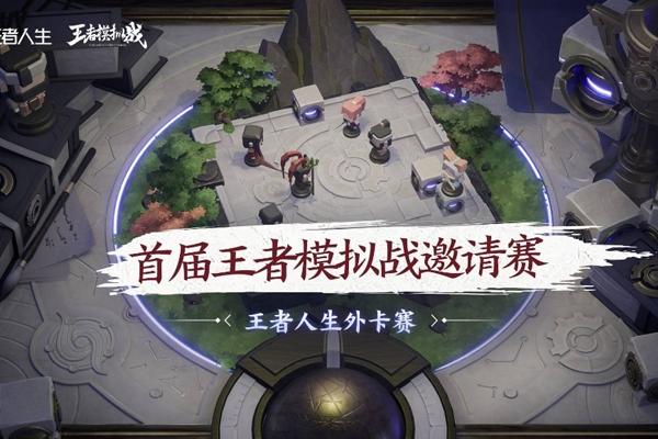 腾讯视频好时光 X 广州高校王者大战,线下娱乐新场景