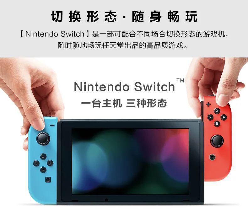 什么?Switch主机只要1999?