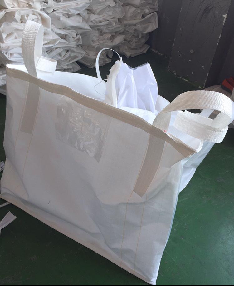 二手吨袋_二手吨袋批发找【飞象吨袋】