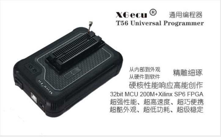 XGecu T56 通用编程器