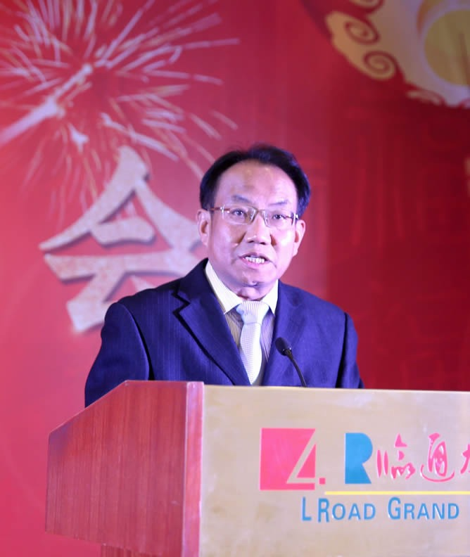市政协在临翔举行2020年新年茶话会