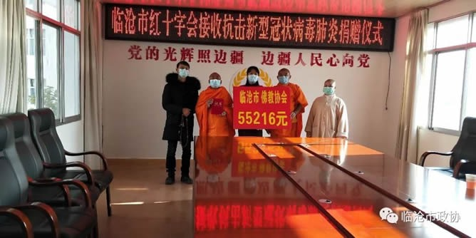 临沧市政协委员在疫情防控阻击战中彰显责任担当