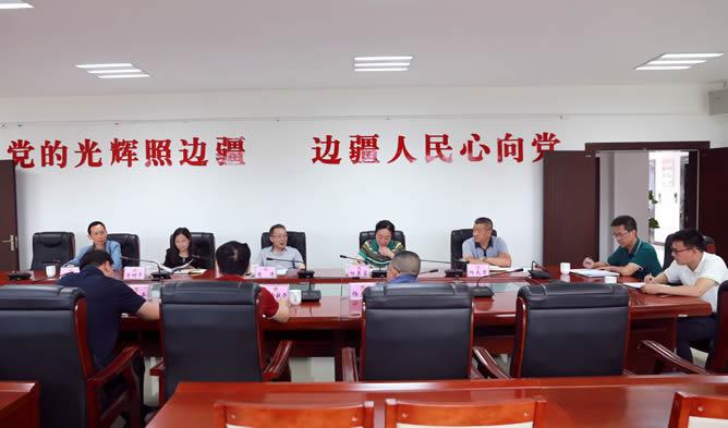 省地方金融监督管理局到临沧与驻临省政协委员开展提案面商