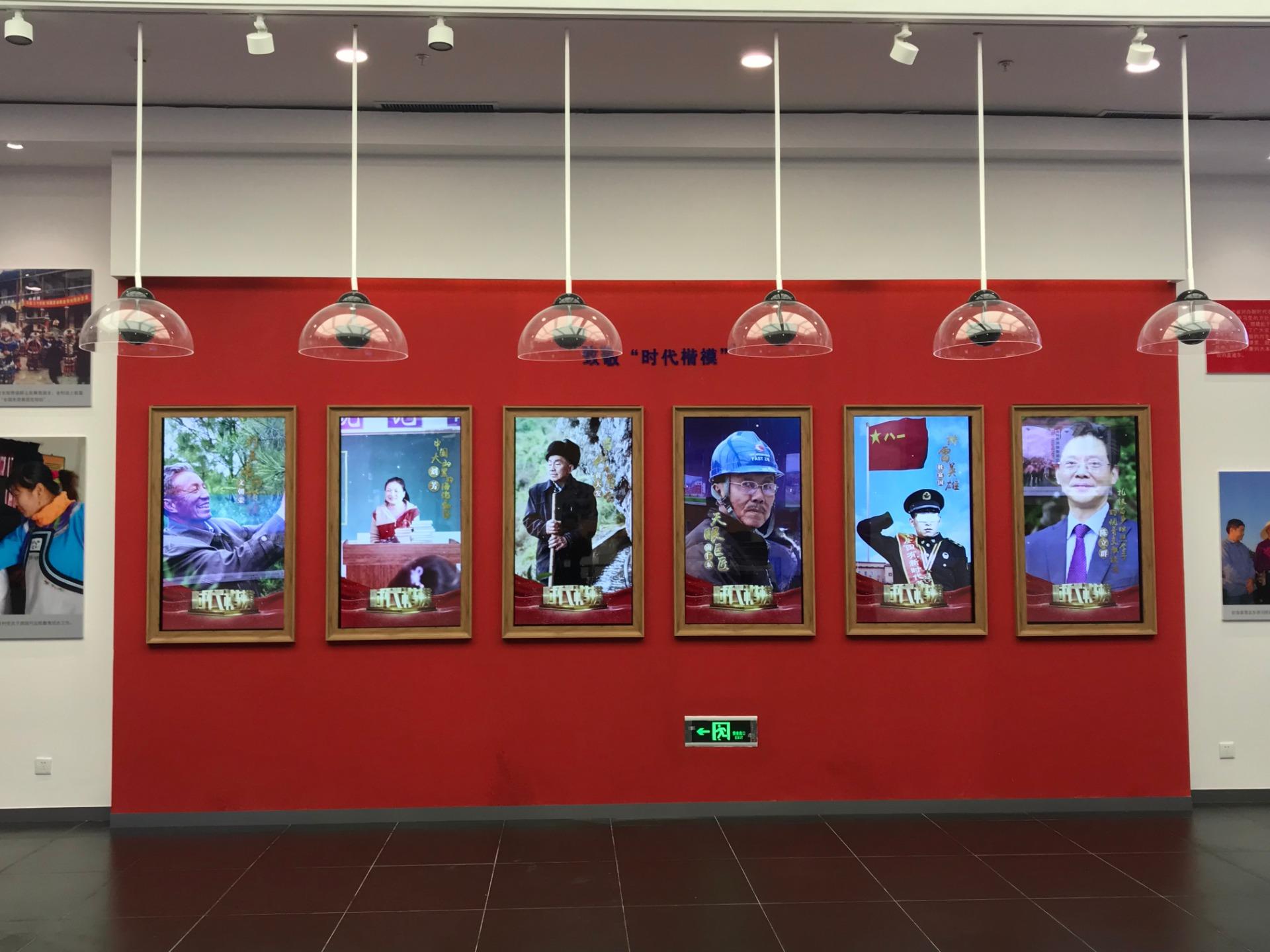 贵州-贵州美术馆