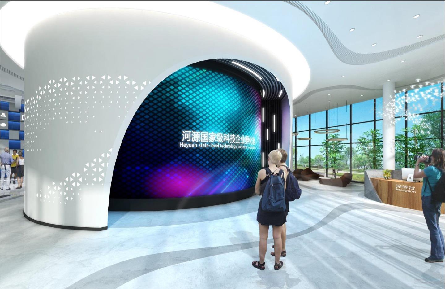 河源-国家级科技企业孵化器展厅