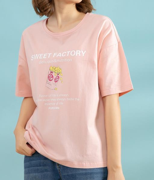 Customized LOGO T shirt