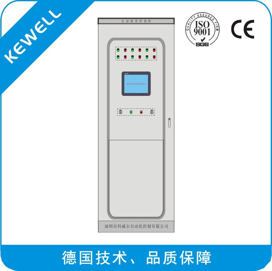 OCS压油装置控制系统