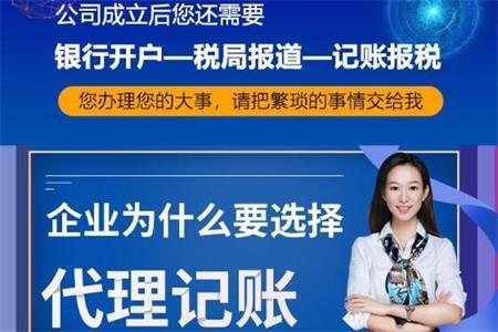 15853801060773a14211a644da103_看图王(2)