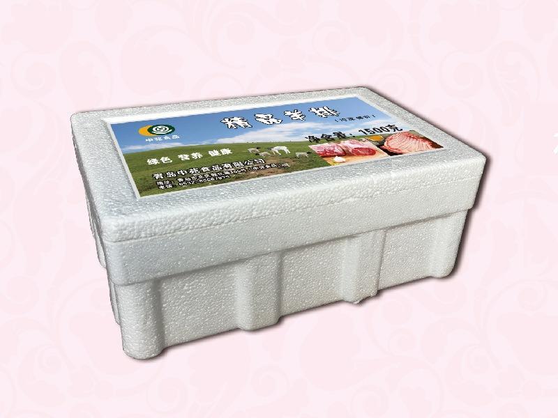 精品羊排禮盒