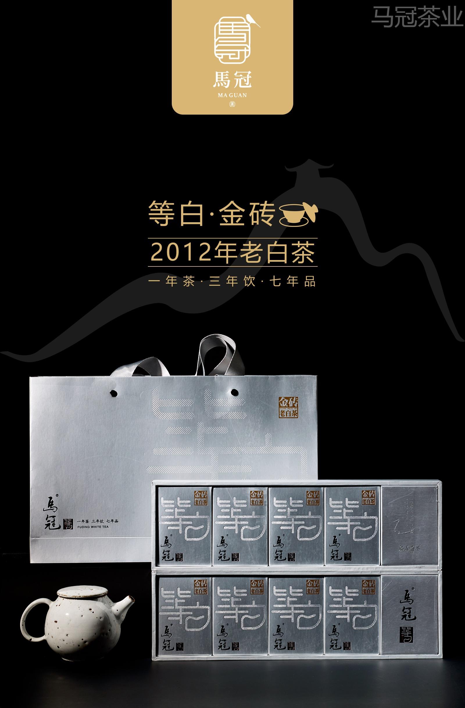 2012年金砖