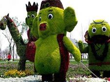 人物綠植綠雕
