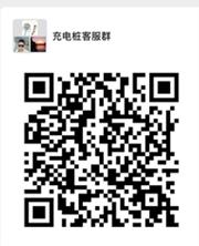 图片1_副本_20200314_125720142