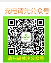 chc11_20200314_150255667