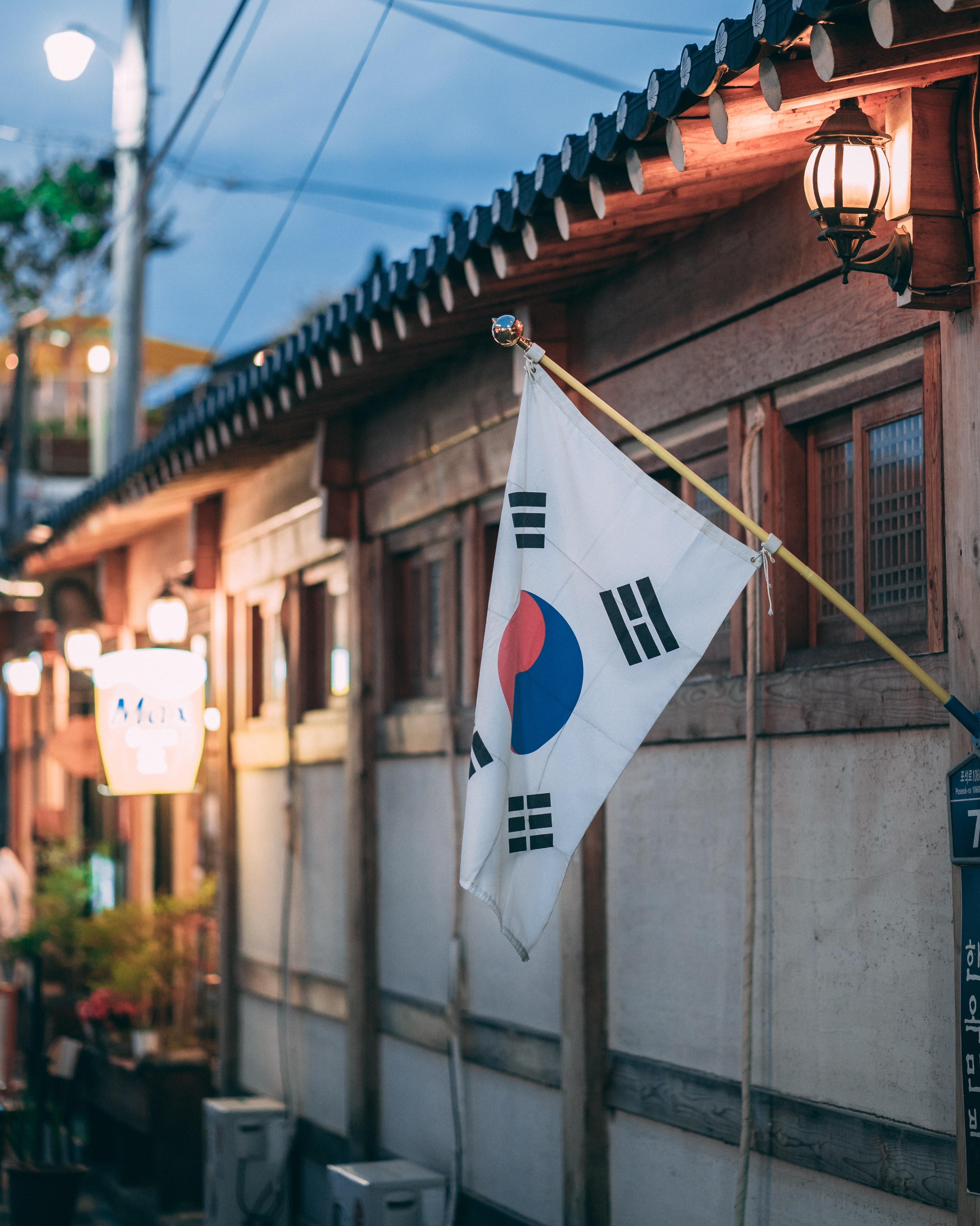 与世界对话——韩国工业考察