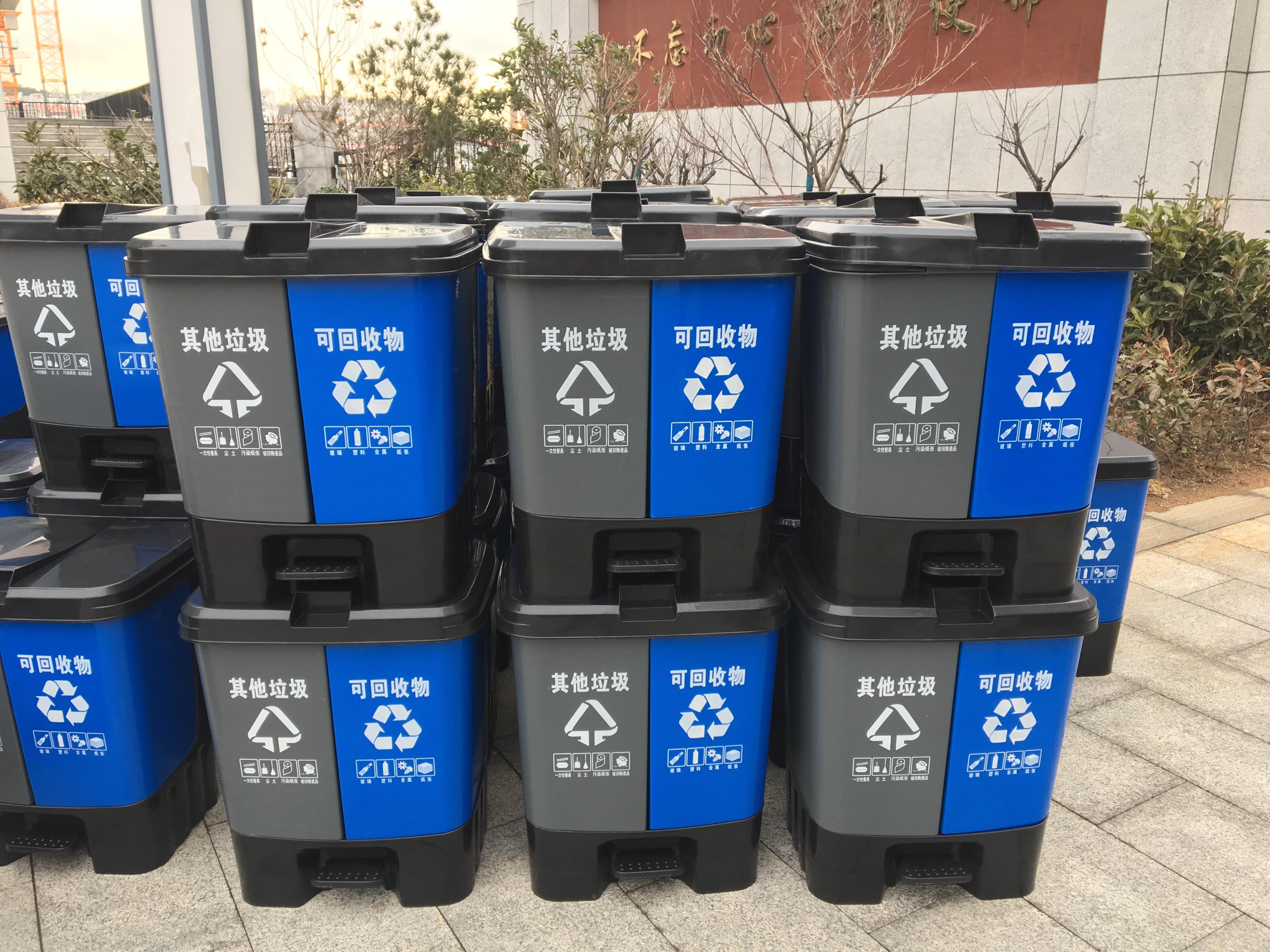 中国动物卫生中心订购鑫金邦脚踏分类垃圾桶