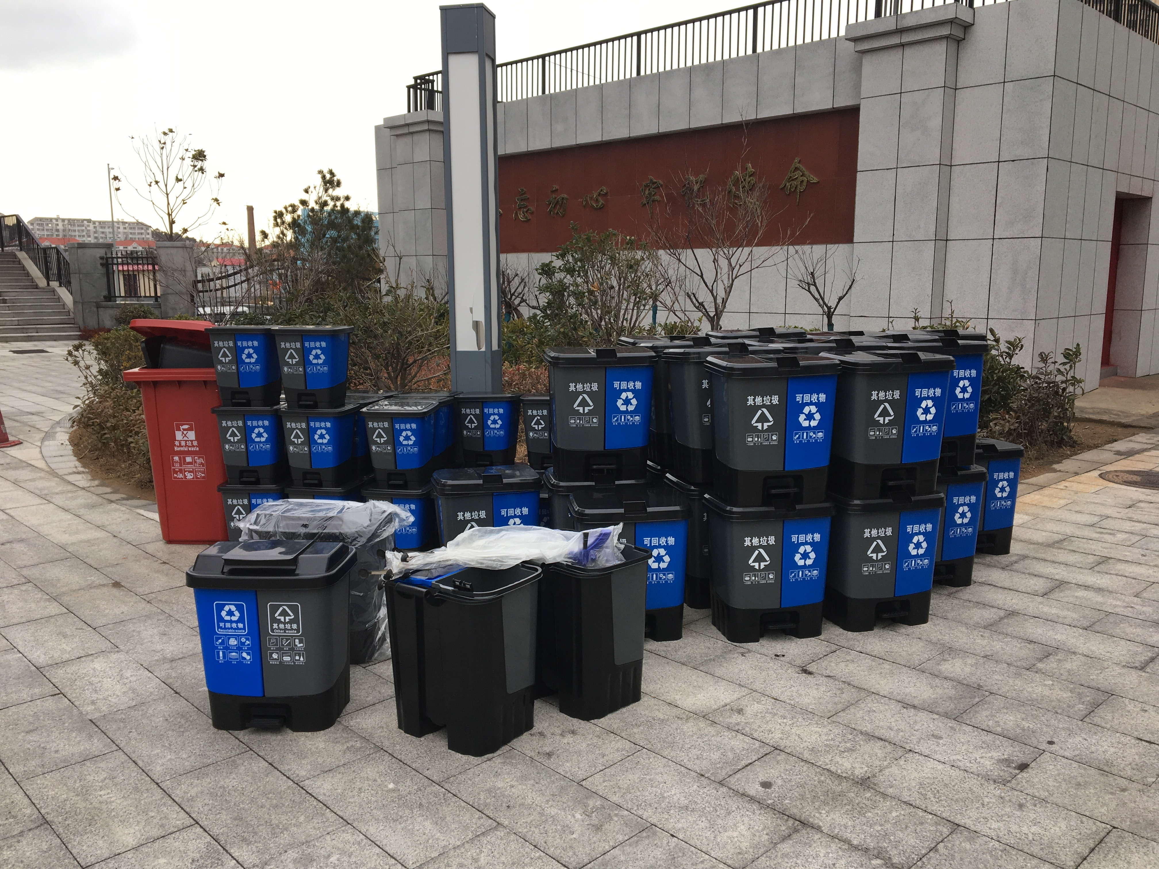 塑料laji桶
