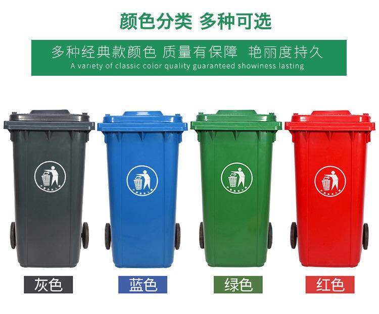 垃圾分类就用塑料分类垃圾桶