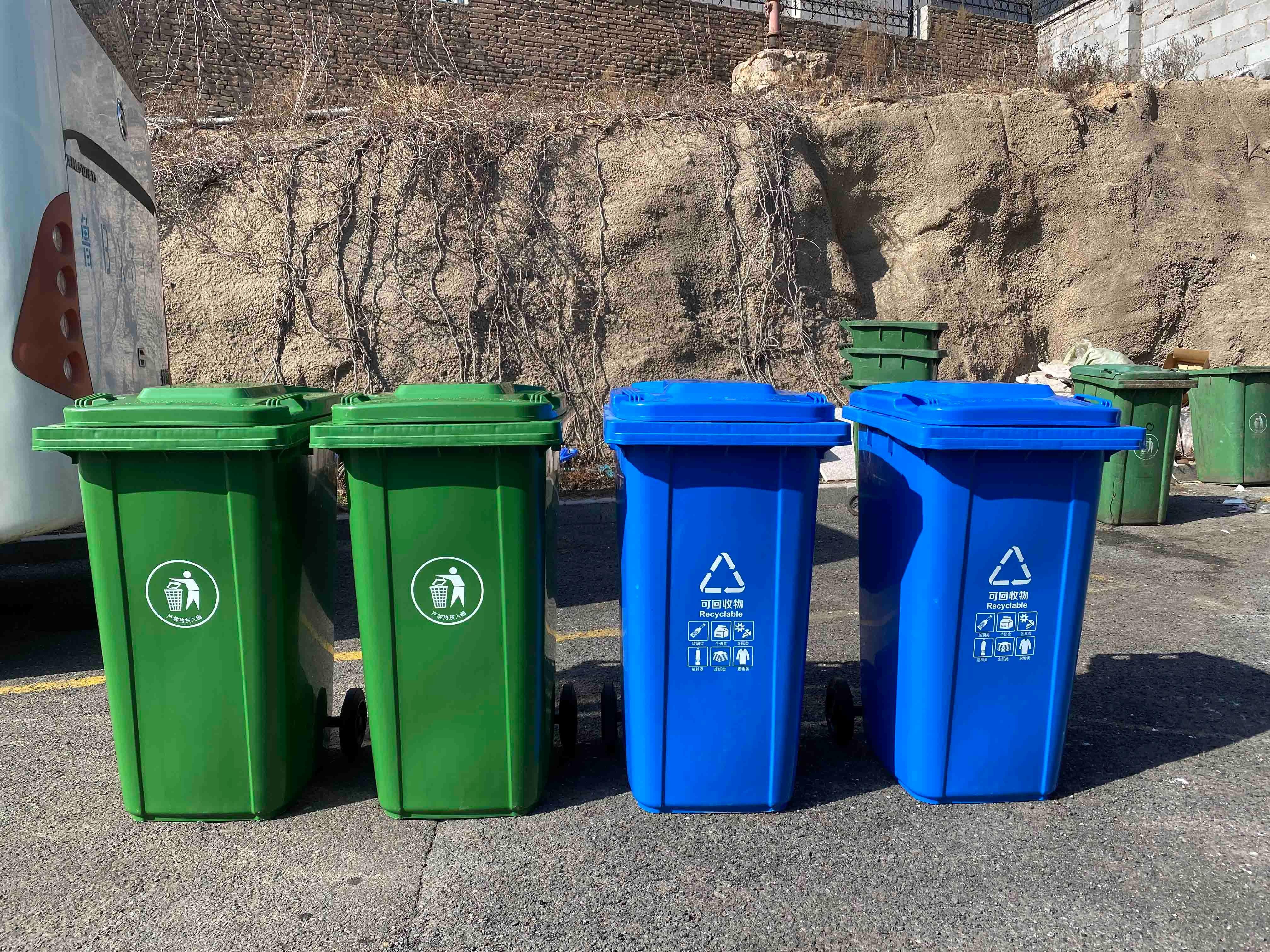 240升多分类环卫塑料垃圾桶