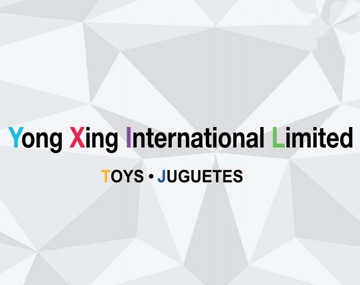 YongXing International Toys catalogue