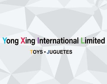YongXingInternationalToyscatalogue