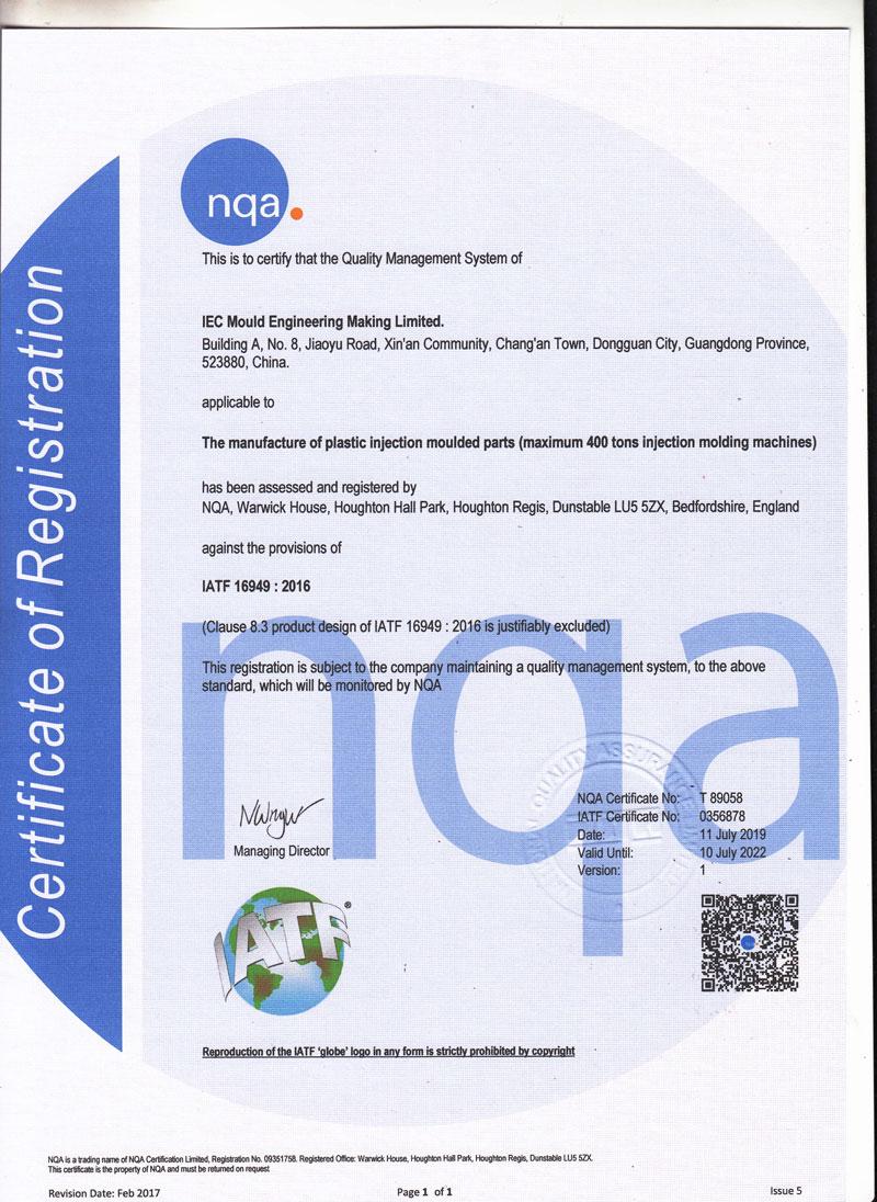 IEC-IATF16949-2016-Certificate