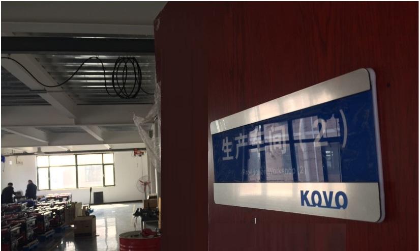 KOVO NEW FACTORY OPENING IN CONFINEM...