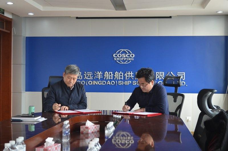 青岛远洋船舶供应有限公司与兰婷集团青岛博览科技有限公司 签署战略合作协议