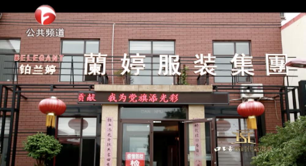 """新徽商丨杨凯:苦力民工变身""""内衣大王"""""""