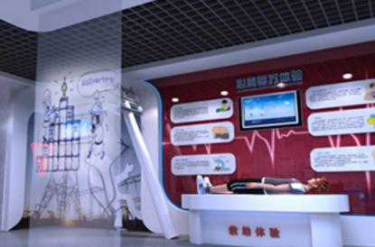 安徽省红十字应急救护救援实训基地