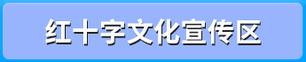 组13(合并)_20201021_140344528