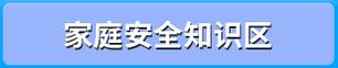 组13拷贝(合并)_20201021_140344529