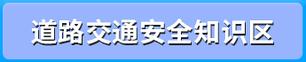 组13拷贝3(合并)_20201021_140344532