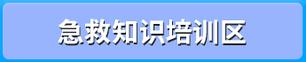 组13拷贝4(合并)_20201021_140344532