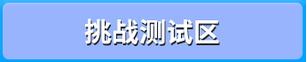 组21(合并)_20201021_140344534