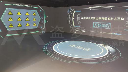 深圳龙华区安全教育基地