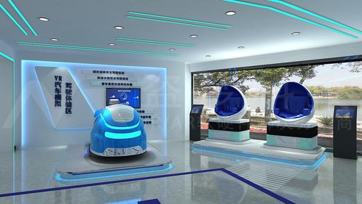 南昌交管局交通体验中心