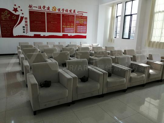 贵州工商职业学院VR党建活动室