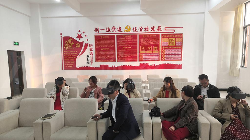 贵州工商学院党建服务中心