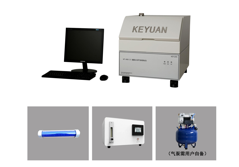 WT-W06(D)重量法水蒸气渗透测试仪