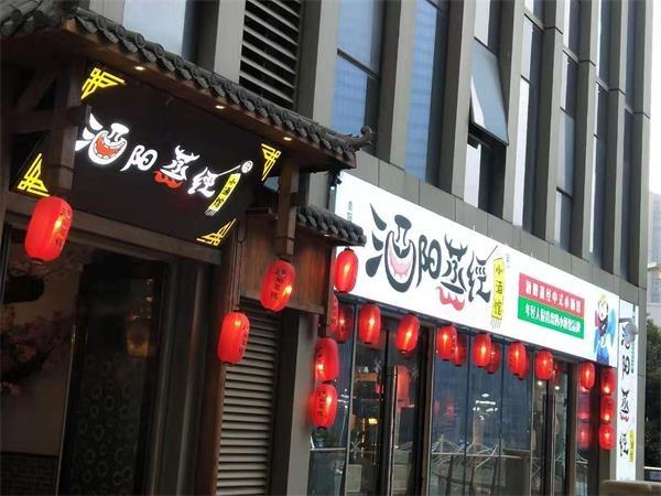 贵阳花果园店