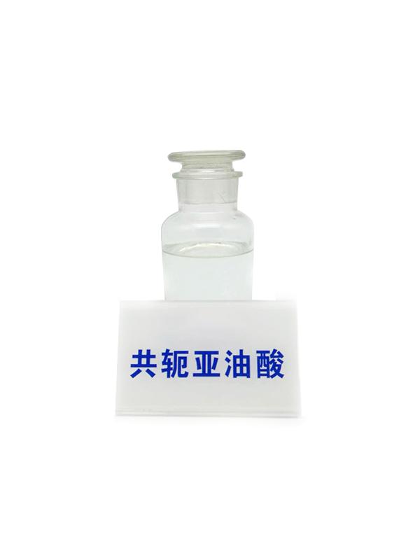 共轭亚油酸 【新食品原料】