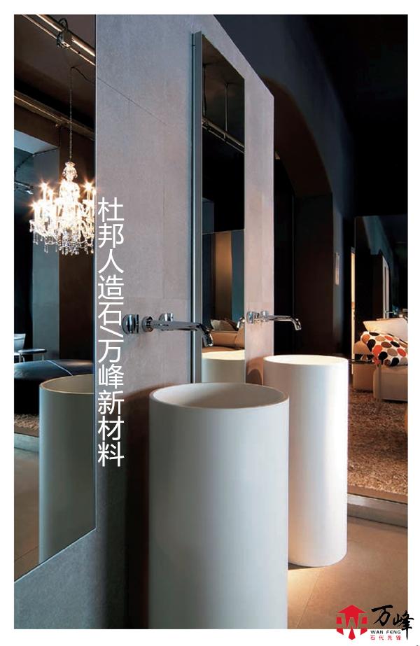 杜邦人造石室内设计应用
